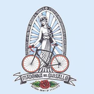 madonna-de-ghisallo-a-padroeira-dos-ciclistas1